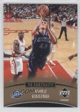 2005-06 Upper Deck Portraits Spectrum Gold Holofoil 7 Andrei Kirilenko Utah Jazz