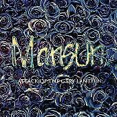 Mansun - Attack of the Grey Lantern (1997)  CD  SPEEDYPOST