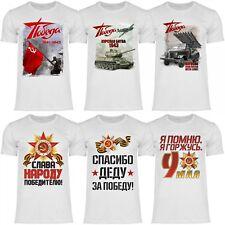Royal Shirt  Herren T-Shirt 16 Designs zum Tag des Sieges 9. Mai Russland Moskau