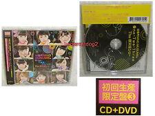 Morning Musume One Two Three The Matenrou Show Taiwan Ltd CD+DVD (Ver. C)