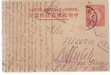 1939 WW 2 Shanghai China Ghetto Postal Stationery Card Cover to Palestine
