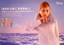 """Hamasaki  Ayumi """"Tuka""""  Promo Poster B3"""