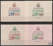 Guinée 1964 YV Bloc 2-3+6-7  MNH  VF