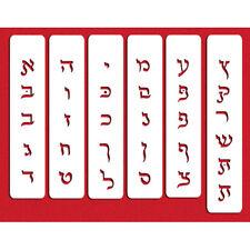 Designer Stencils Decorating Cake Stencil, Hebrew Letters