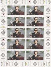 1995 Marconi - Germania - minifoglio