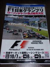 2011 F1 Japanese GRAND PRIX Suzuka 2 & 4 flyer mini-poster Ferrari FIA JAPAN