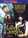 Fallen Angels DVD 2003 USA Version, Image Entertainment