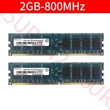 Ramaxel 4GB (2x 2GB) /1GB PC2-6400U DDR2 800MHz DIMM Desktop INTEL Memory lot UK