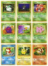 Japanese Pokemon Cards Jungle Set 1997 Commons (CHOOSE CARD)