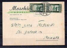 1951 ITALY REPUBBLICA ALBERI COPPIA 10 LIRE SU CARTOLINA LECCE 5/12 A/8829