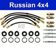 Bremse Reparaturkit: Bremsschlauch + Stifte + Manschetten + Ventil Lada Niva