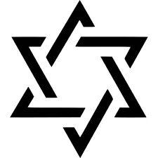Star of David Vinyl Sticker Decal Style B Religion Jewish - Choose Size & Color
