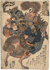 Samurai Bravery 15x22 Japanese Print Kuniyoshi Asian Art Japan Warrior sushi