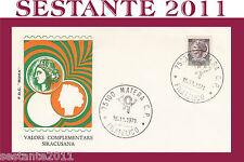 ITALIA FDC ROMA 1971 VALORE COMPLEMENTARE SIRACUSANA LIRE 180 ANN. MATERA F279