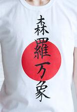 Japanese T Shirt Universe Calligraphy Kanji Japan Writing Yoga Anime Mens Womens