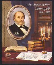 Russia 2012 gončarov/Scrittore/Libri/Letteratura/PEOPLE 1v M/S (n35160)