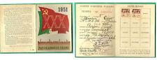 TESSERA PARTITO COMUNISTA ITALIANO 1951 RIMINI SOSTEGNO