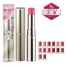 [KANEBO MEDIA] Shiny Essence Lip A Moisturizing Sheer Lipstick 2.5g JAPAN NEW