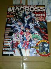 JAPAN ARTBOOK MACROSS CHRONICLE VOLUME 1 ShoPro Minmai Mylene Ranka VF1J 1ST RUN