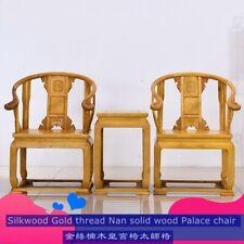 Silkwood Gold thread Nan wood Palace Chair Old-fashioned Armchair Tea table#1172