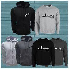 New Mens Arabic Font Personalised Zip Up Hoodie Print Text Crew Neck Sweatshirt