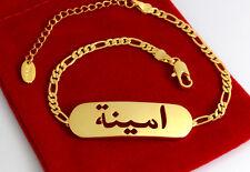 18k Plateó la Pulsera de Oro Con el Arábica Nombre - AMINA - Para Mujeres Eid