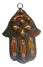Handcrafted Moroccan Evil Eye Hamsa Key Holder Pendant