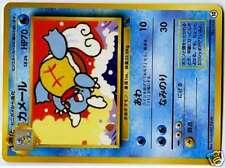 PROMO POKEMON JAP -Squirtle 1999 - N° 008 WARTORTLE (10
