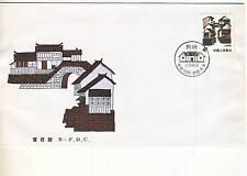 LETTRE F.D.C. DE CHINA / CHINE 1986