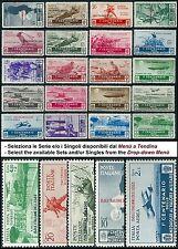 * Italia Colonie Egeo 1934: MEDAGLIE AL VALORE [20 valori] Serie e Singoli Posta