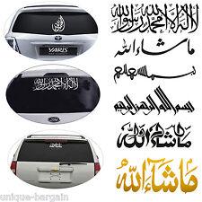 La calligrafia islamica adesivi Auto Decalcomanie In Vinile Parabrezza Decor Frasi Personalizzate