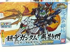 Limited SD Bandai BB #311 Chou'un EXPO Gundam Special