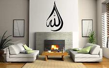 Allah(swt)  Islamic Wall Art Stickers, Islamic Calligraphy Tear Drop