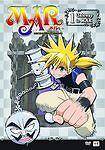 MAR - Vol. 1: Gateway to MAR (DVD, 2007)