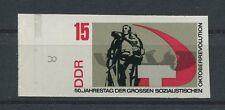 DDR PH 1314 OKTOBER-REVOLUTION 1967 PHASENDRUCKE ENDPHASE! PROOF RARE!! a2789