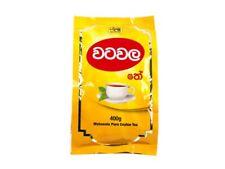 Pure Original Sri Lankan Ceylon Watawala Black tea Sri Lanka Free Shipping