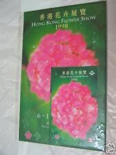 HONG KONG RAILWAY TICKET - HONG KONG FLOWER SHOW 1998 Souvenir Ticket (MTR) Used