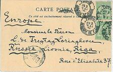 TUNIS TUNISIA: POSTCARD TO RIGA - LATVIA!!!  1901