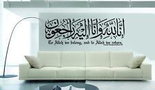 "Islamic wall Art Stickers, Calligraphy, ""Inna lillahi wa inna ilayhi raji'un"""