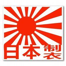 Japan Made JDM Styling Car Vinyl Sticker - SELECT SIZE