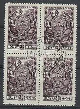 Russia 1947 Sc# 1112 Arm of Kirghizia Republic block 4 NH CTO
