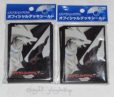 Pokemon Official Black & White Zekrom Reshiram Card Sleeves (64 pcs)