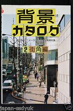 JAPAN Photo Book Manga draw: Background catalog/Haikei Catalog 2 street corner