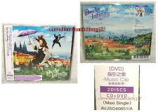Japan Do As Infinity Ariadne no Ito Taiwan CD+DVD