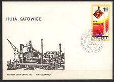 POLAND 1976 FDC SC#2184 KATOWICE FOUNDRY, 5th product.