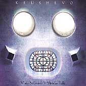 Krushevo by Vlatko Stefanovski (CD, Apr-1999, MA Recordings)