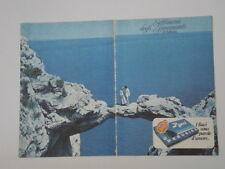 advertising Pubblicità 1974 BACI PERUGINA