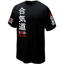 T-Shirt AÏKIDO  SPORT COMBAT JAPAN NIPPON ART MARTIAL - Maillot