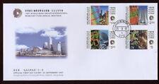 HONG KONG 1997 WORLD BANK + IMF SET ON ILLUSTRATED FDC