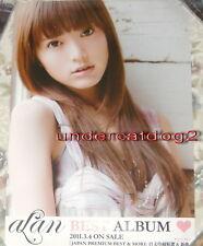 alan Japan Premium Best & More 2011 Taiwan Promo Poster